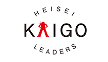 HEISEI KAIGO LEADERS